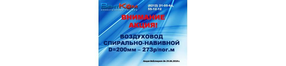 Рекламный блок 2