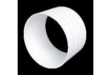 Соединитель пластик D=125(12,5SK), 84.00 р., Соединители (ниппель, муфта), Переходы, Адапторы